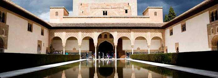 La Alambra Palacio de Granada